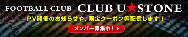 FOOTBALL CLUB CLUB USTONE