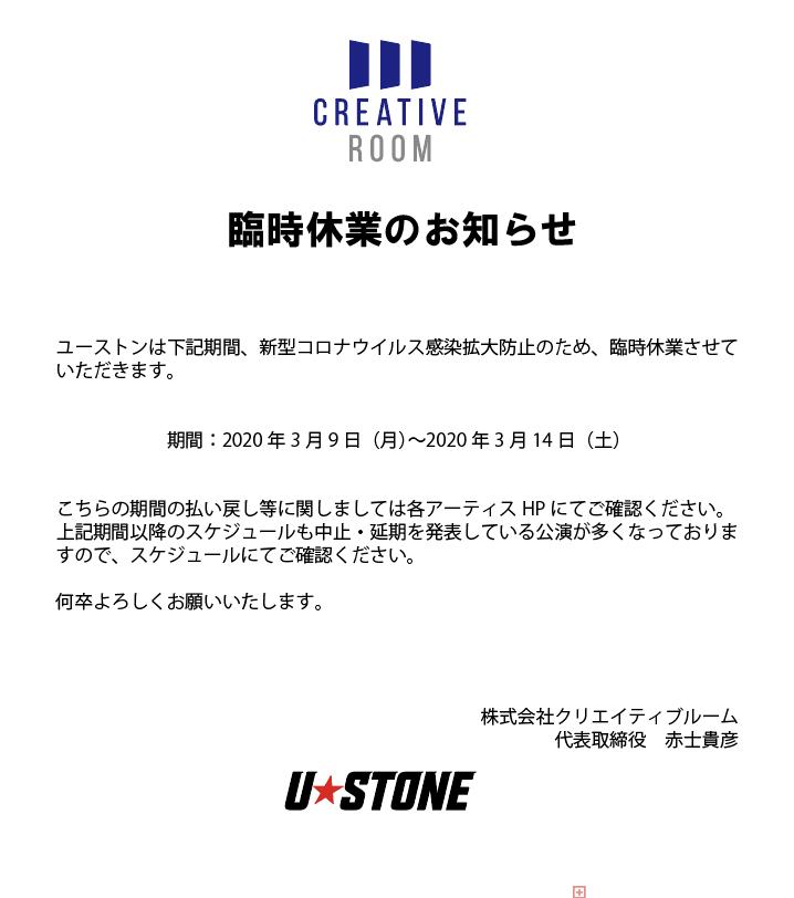 スクリーンショット 2020-03-09 15.48.28