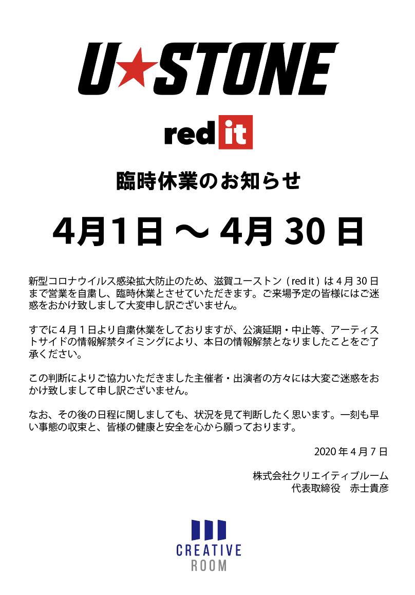スクリーンショット 2020-04-07 14.41.30