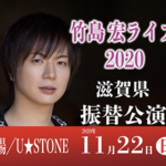 スクリーンショット 2020-05-22 13.45.54