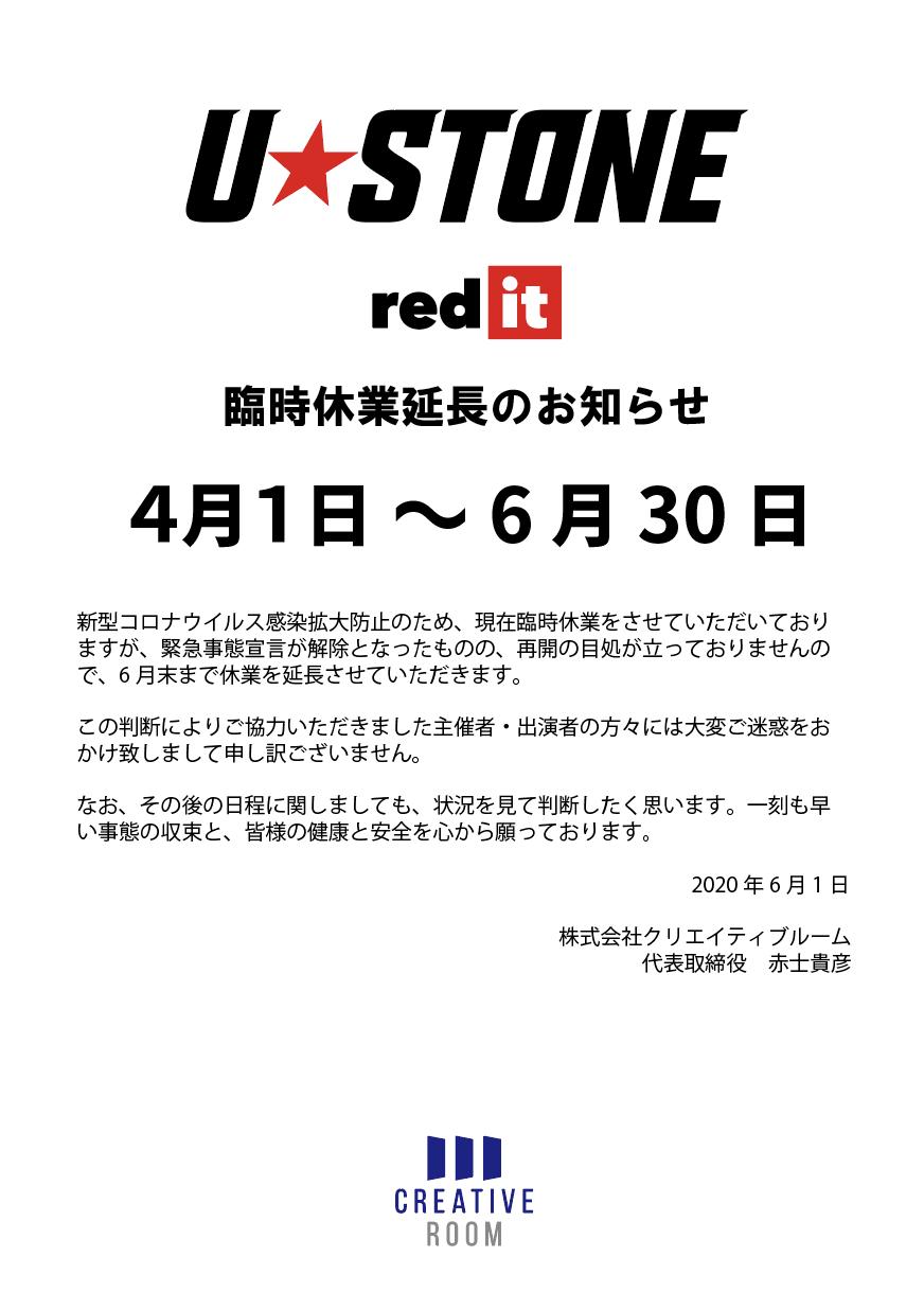 スクリーンショット 2020-06-01 13.47.17